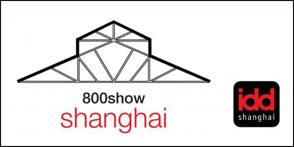 News_big_ashanghai