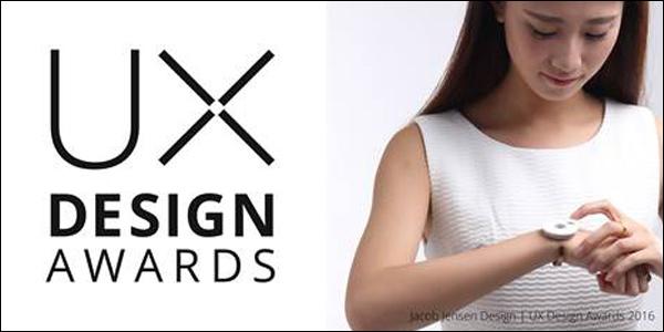 News_big_ux-design