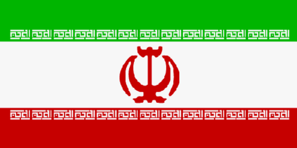 News_big_csm_flagge-iran_7abe0892ea