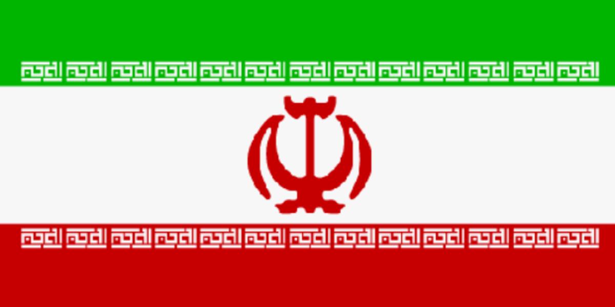 News_huge_csm_flagge-iran_7abe0892ea