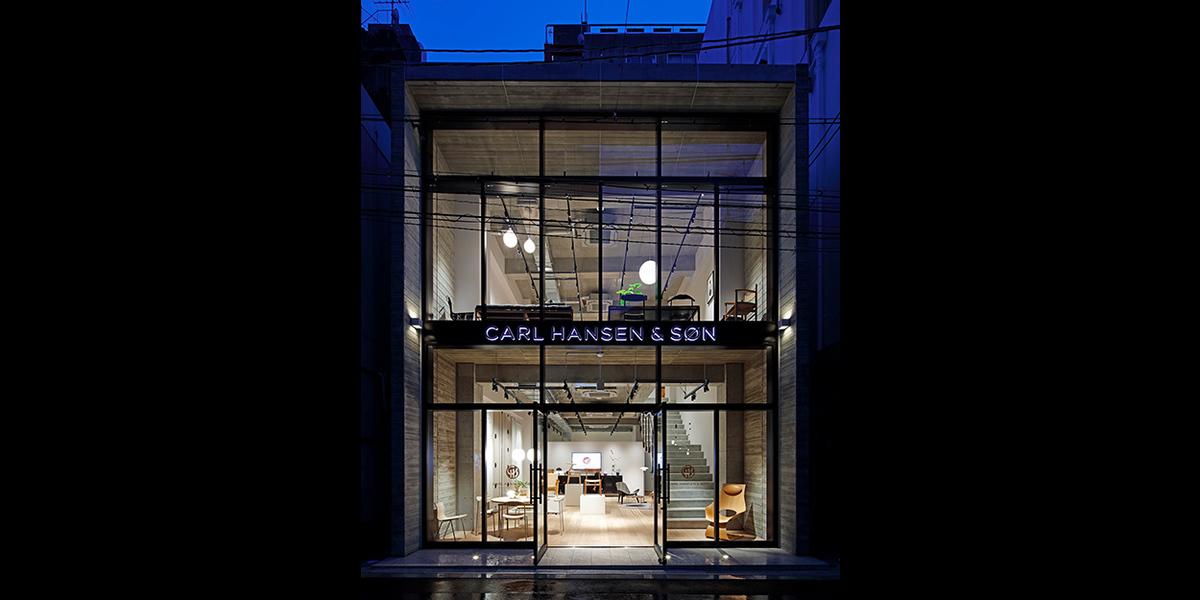 News_huge_carl-hansen--son_osaka-flagship-store_1