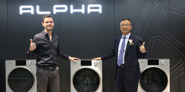 News_big_alpha